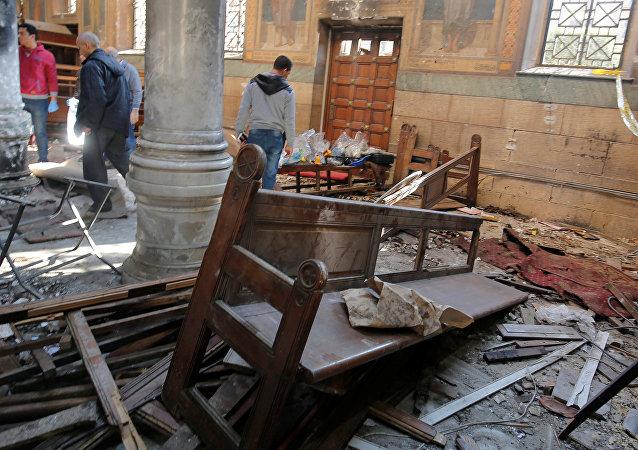 El lugar del ataque terrorista en El Cairo