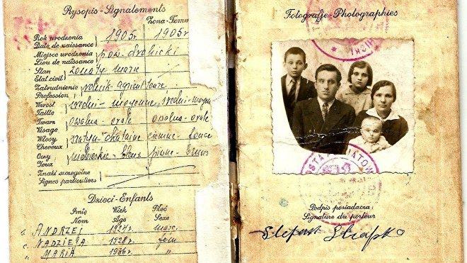 El pasaporte de Estebán Strapko