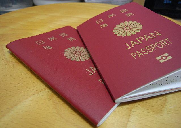 El pasaporte de Japón