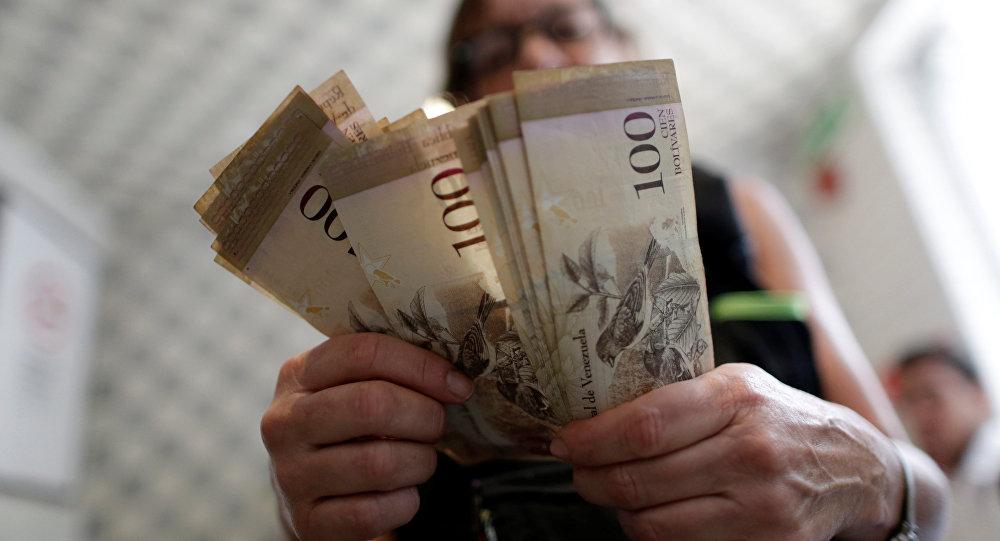 Los billetes de 100 bolívares