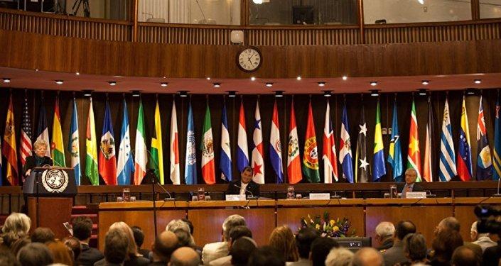 Banderas de los países miembros de CEPAL
