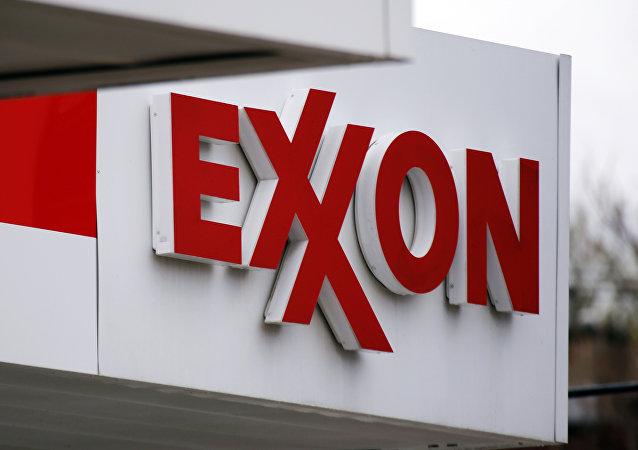 Logo de Exxon Mobil