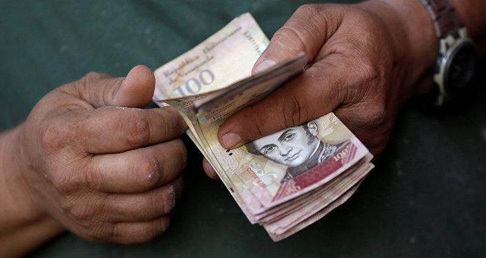 Los billetes de 100 bolívares venezolanos