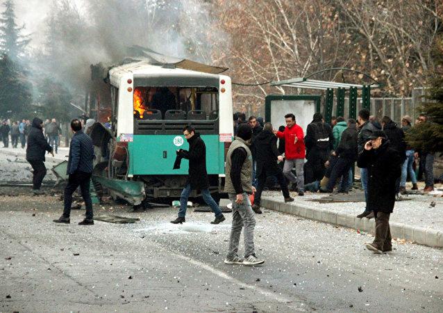 Explosión en la ciudad turca de Kayseri