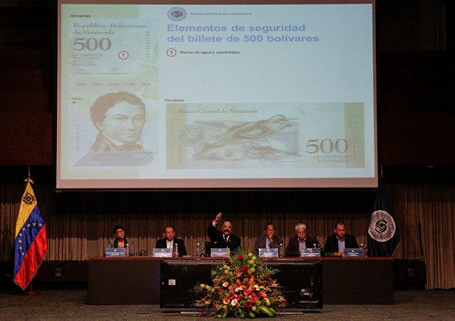 El presidente de Banco central de Venezuela presenta el billete de 500 bolívares