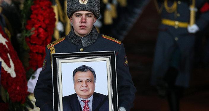 Llegada del cuerpo del embajador ruso Andréi Kárlov a Moscú (Archivo)