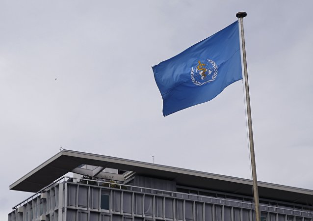 Bandera de la Organización Mundial de la Salud (OMS)