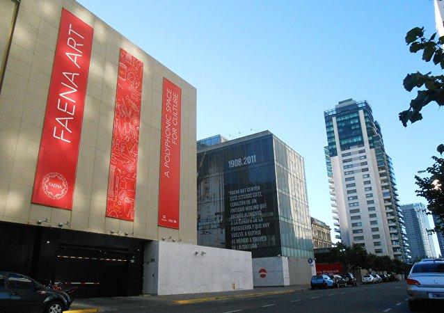 El Faena Arts Center pertenece al Faena Hotel, uno de los más lujosos de Buenos Aires.