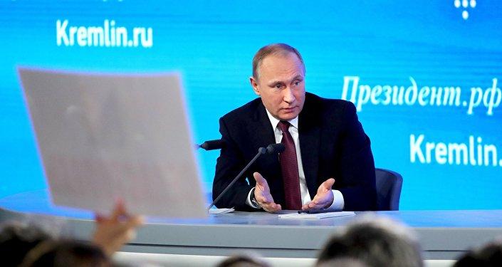 Vladímir Putin, presidente ruso