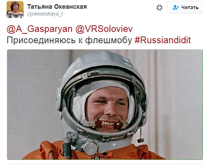 'Los Rusos lo Hicieron': La foto de Yuri Gagarin hace referencia al primer viaje humano al espacio exterior