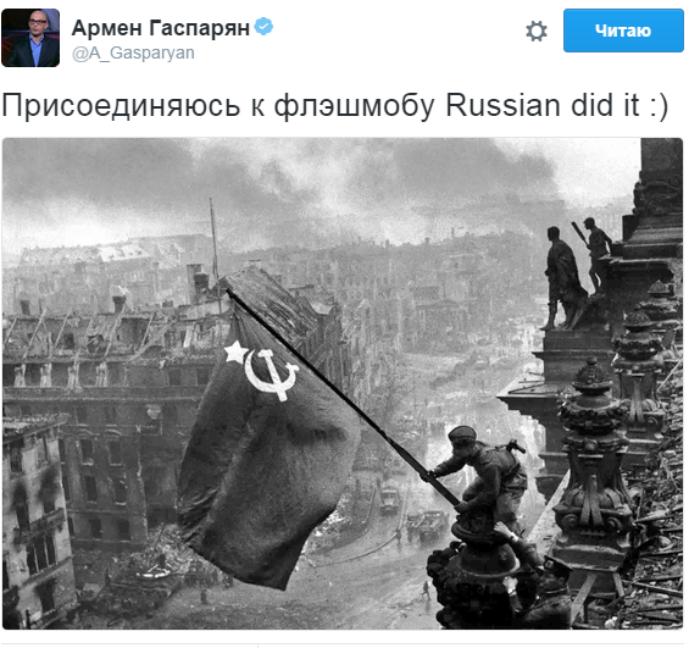 'Los Rusos lo Hicieron': el politólogo Armén Gasparián publica la emblemática foto de la toma de Berlín por las tropas soviéticas en 1945, suceso que marcó el fin de la Segunda Guerra Mundial y el régimen fascista impuesto por Alemania en la mayor parte de Europa.