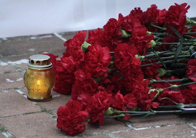 Flores (archivo)