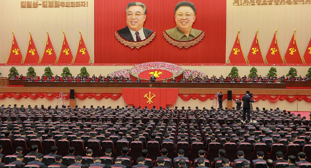 Una reunión del Partido del Trabajo de Corea (imagen referencial)