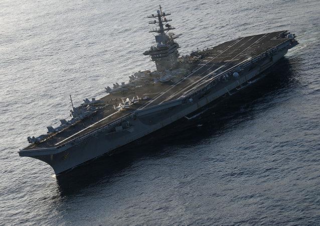 Portaviones estadounidense USS Eisenhower