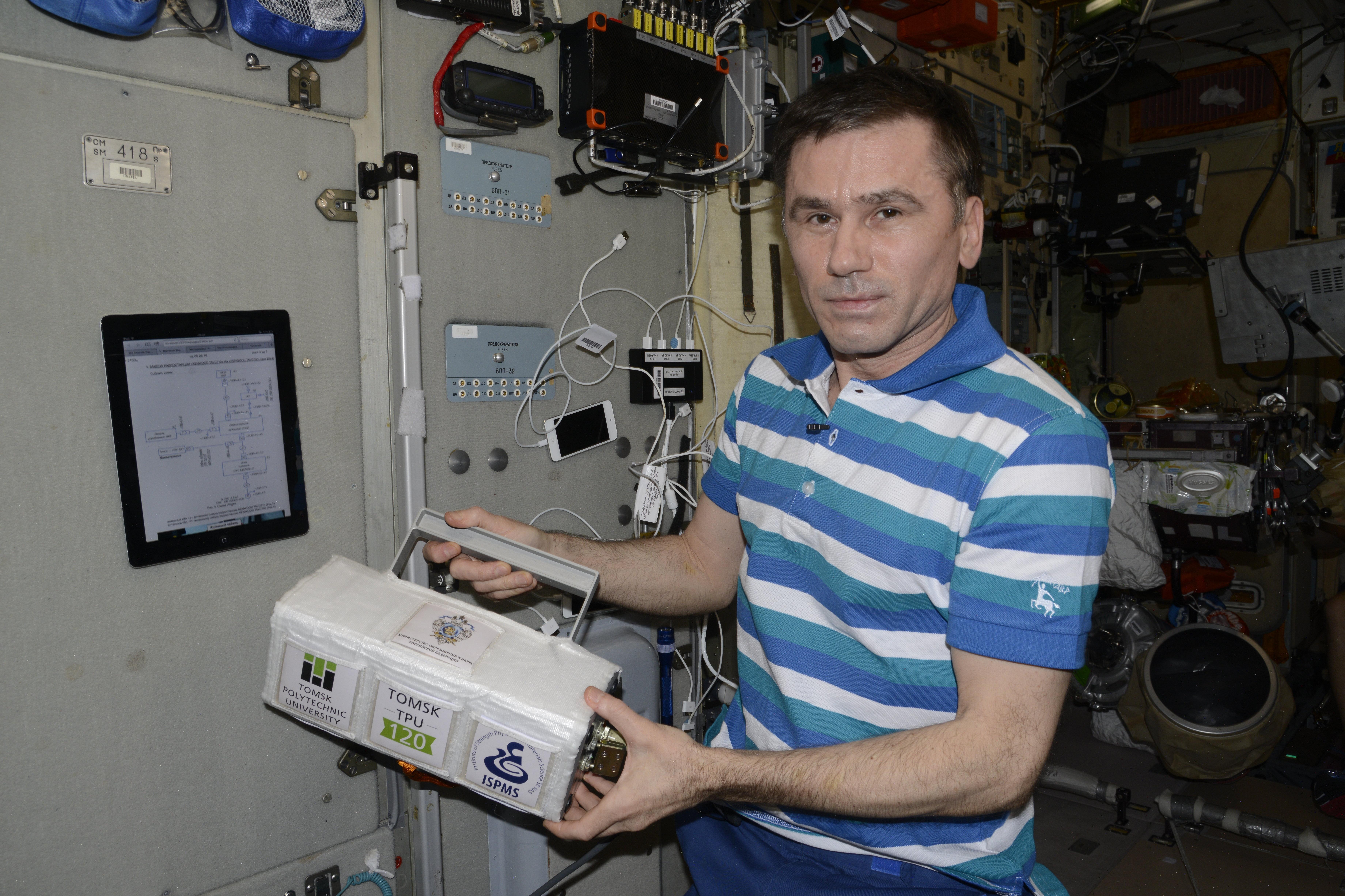El satélite Tomsk-TPU 120