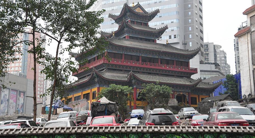 Municipio chino de Chongqing