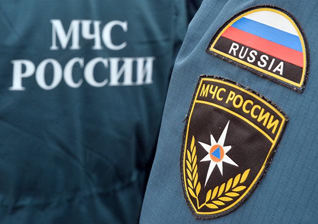 Ministerio de Emergencias de Rusia