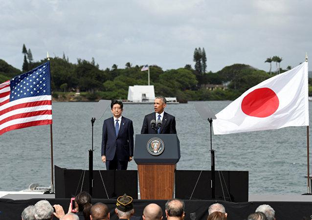 Barack Obama, presidente de EEUU y el primer ministro japonés, Shinzo Abe