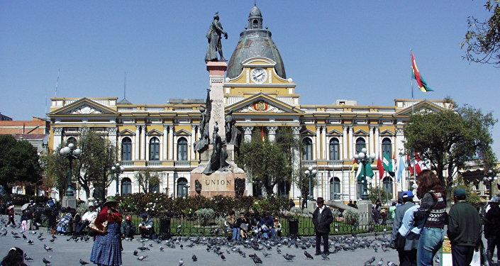 La Asamblea Legislativa de Bolivia