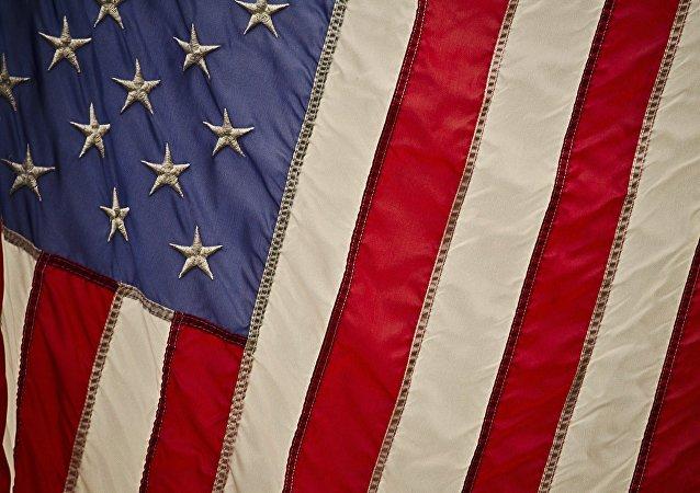 La bandera de EEUU (archivo)