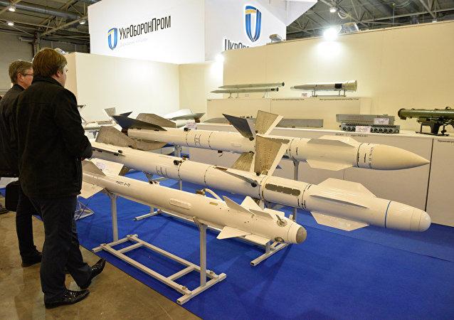 Exposición de armas en Kiev