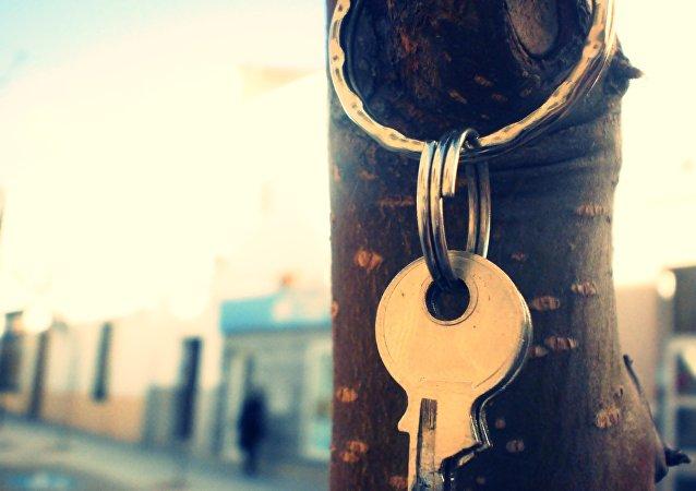 La llave de la ciudad es una distinción simbólica de honor