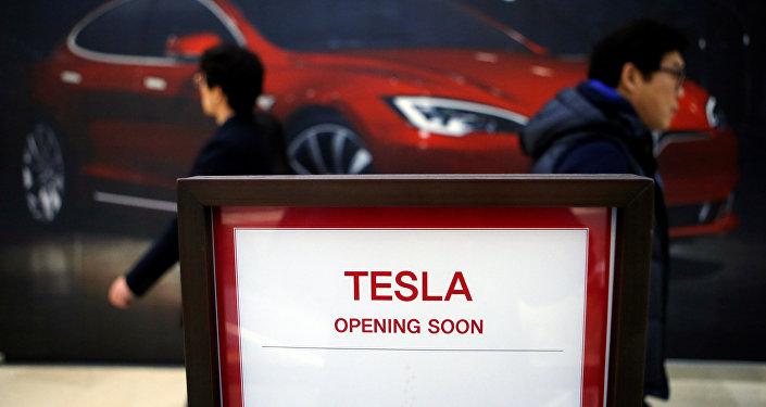 La futura tienda de Tesla Motors en Hanam, Corea del Sur