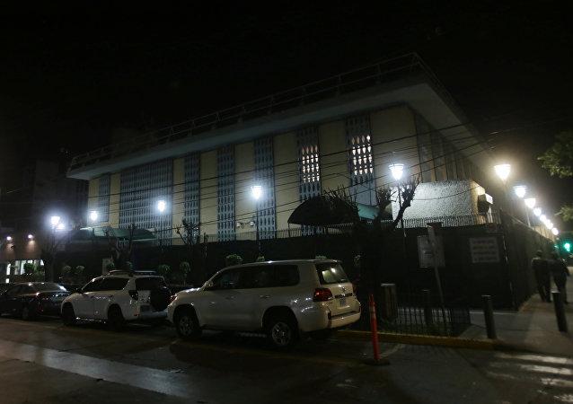 Consulado General de los EEUU en Guadalajara