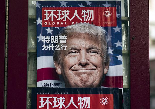 Donald Trump en la portada de un medio chino (archivo)