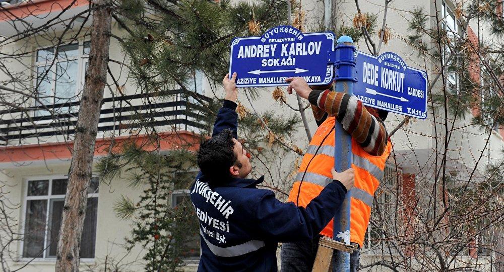 Una calle de Ankara lleva el nombre del embajador ruso asesinado