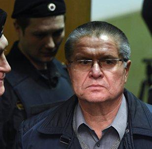Alexéi Uliukáev, exministro de Desarrollo Económico de Rusia