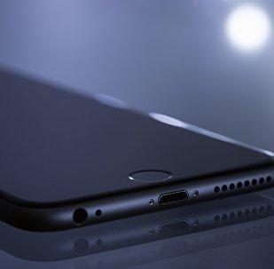 Un iPhone (archivo)