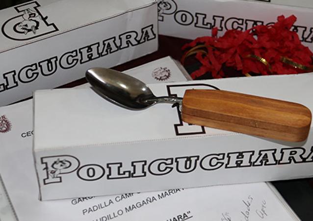 Policuchara