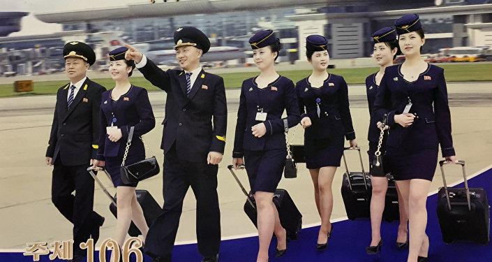 Bellezas de altura: así son las azafatas norcoreanas más hermosas