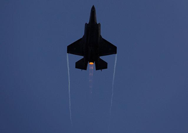 Un caza F-35 israelí