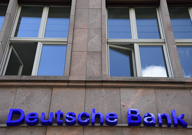 Deutsche Bank (archivo)