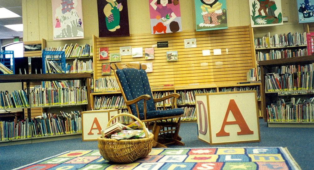 La biblioteca de San José (archivo)