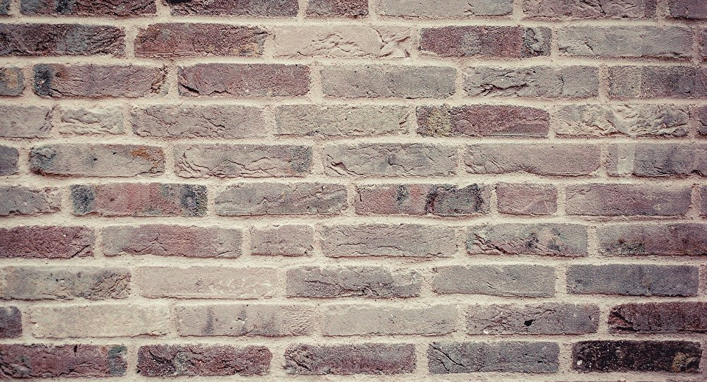 Muro (imagen referencial)