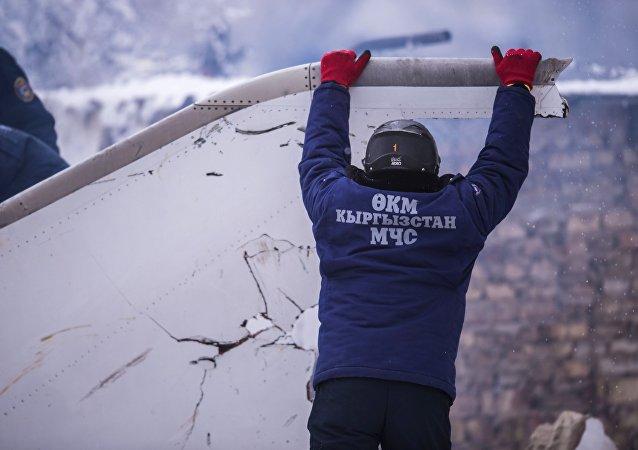 Lugar del siniestro del avión en Kirguistán