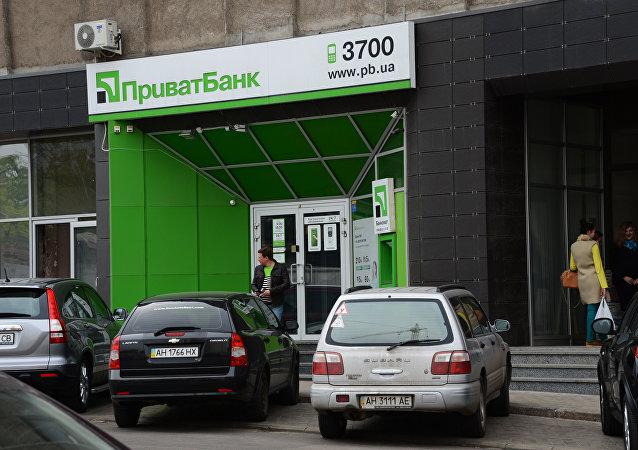 PrivatBank en Donetsk, Ucrania