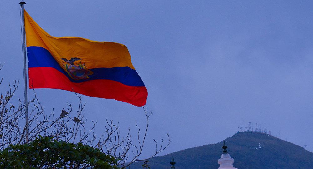 La bandera de Ecuador