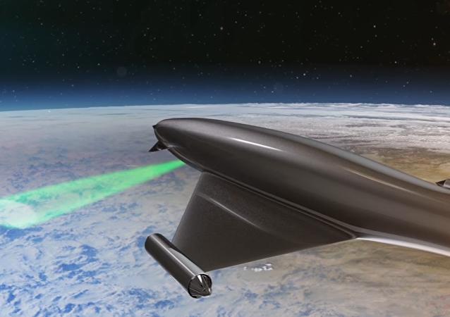 El sistema Lente láser atmosférica