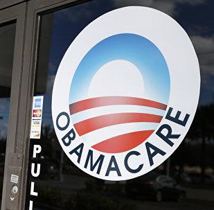 Logo de Obamacare