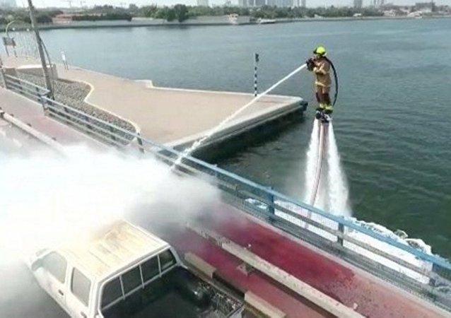 Sistema contra incendios Dolphin