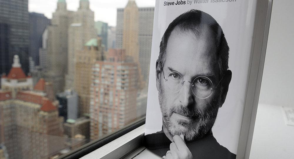 Biografía de Steve Jobs (archivo)