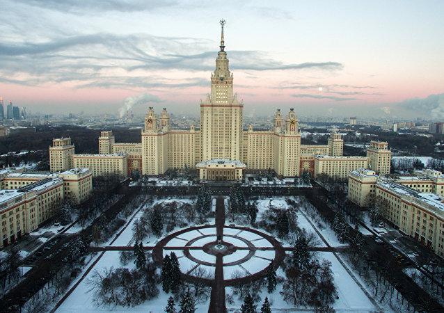 Cómo estudiar en la principal universidad de Rusia