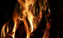 Fuego (archivo)