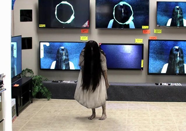 Broma con The Ring