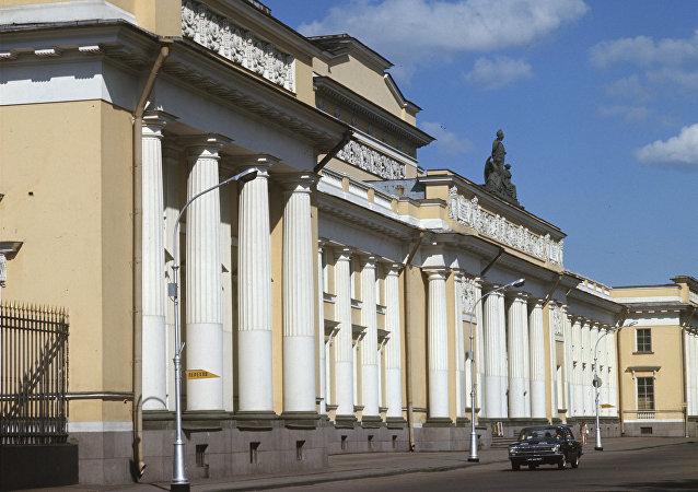 Museo Ruso de Etnografía de San Petersburgo (archivo)