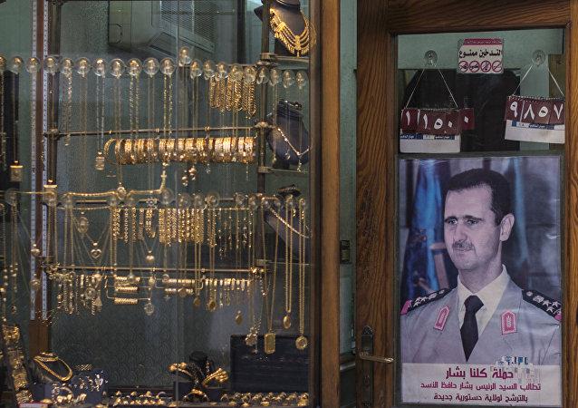 Una joyería en Damasco, Siria